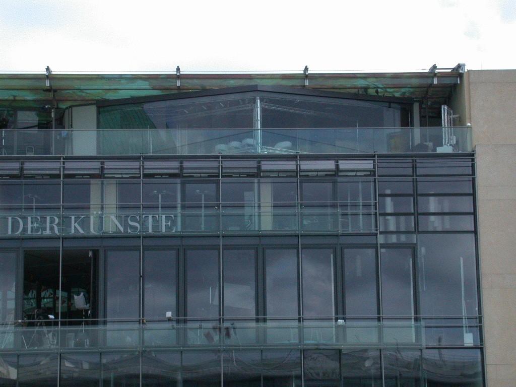 BBC - World Cup 2006 - Studio Berlin TV studio - exterior view