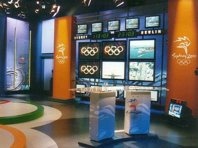 ARD/ZDF Main Studio im IBC
