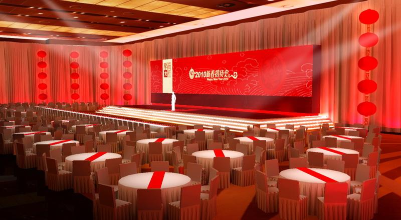 Veranstaltungssaal 3D Visualisierung / Haifuman