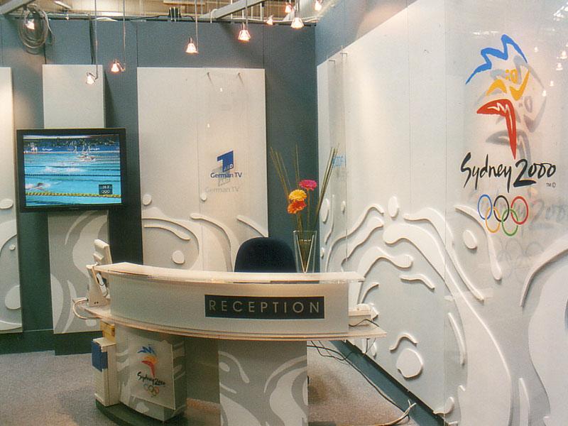 ARD/ZDF Eingangsbereich im IBC